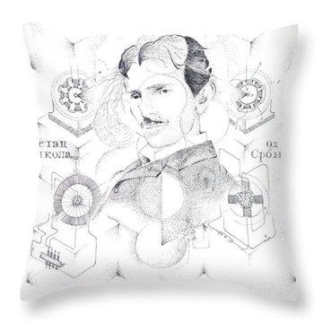 St. Nikola Tesla Of Serbia Sombra De Arreguin Throw Pillow