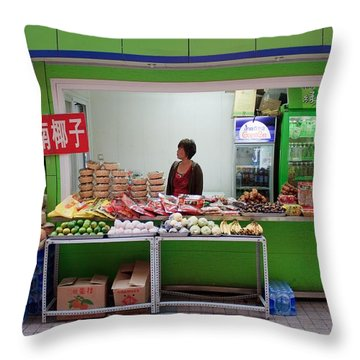 Street Vendor  Beijing Throw Pillow