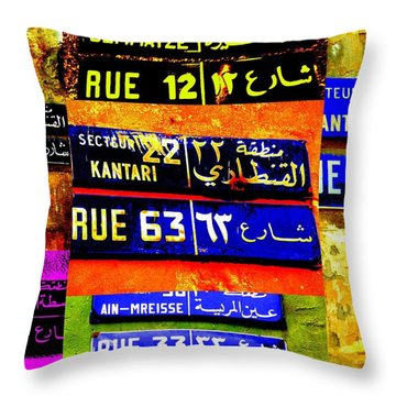 Streets Of Beirut  Throw Pillow