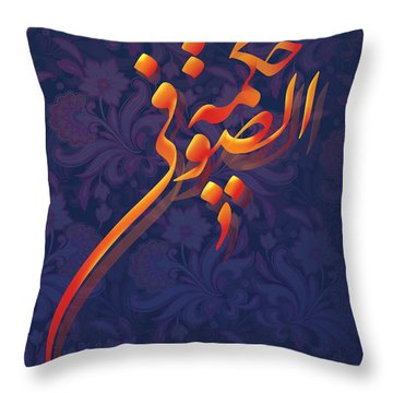 Sufi Wisdom Throw Pillow