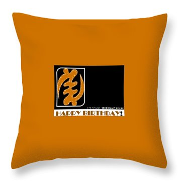 Supremacy Of God Throw Pillow