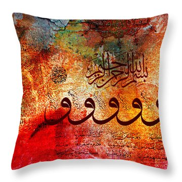 Sura E Shams  Throw Pillow