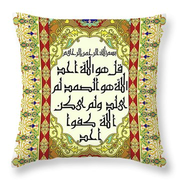Throw Pillow featuring the painting Surah Akhlas 611 1 by Mawra Tahreem