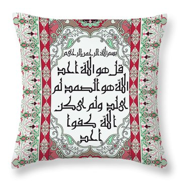 Throw Pillow featuring the painting Surah Akhlas 611 2 by Mawra Tahreem