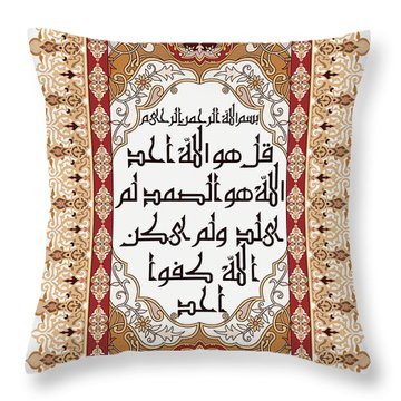 Throw Pillow featuring the painting Surah Akhlas 611 4 by Mawra Tahreem