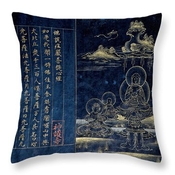 Throw Pillow featuring the drawing Sutra Frontispiece Depicting The Preaching Buddha by Unknown