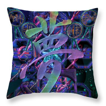 Throw Pillow featuring the digital art Symagery 30 by Kenneth Armand Johnson