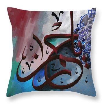 Bismillah Calligraphy Throw Pillows