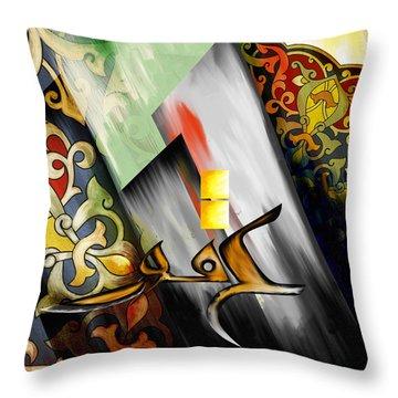 Tc Calligraphy 78 Al Ghafur 1 Throw Pillow