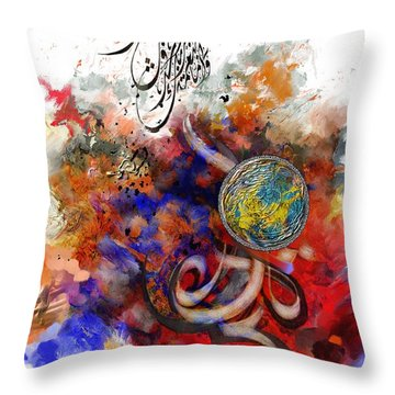 Tcm Calligraphy 6 Throw Pillow by Team CATF