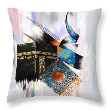 Hadith Throw Pillows