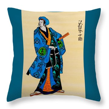 The Age Of The Samurai 03 Throw Pillow