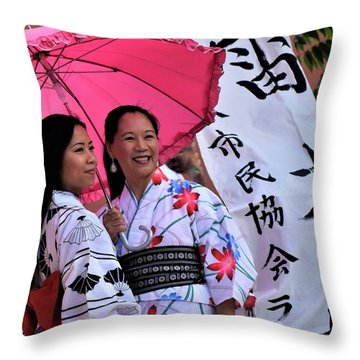 The Beauty Of Sharing Throw Pillow