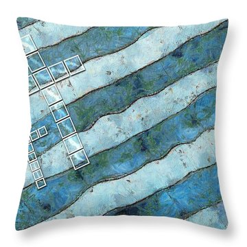 The Cross Speaks Of You Throw Pillow