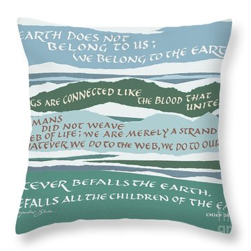 The Earth Does Not Belong To Us Throw Pillow