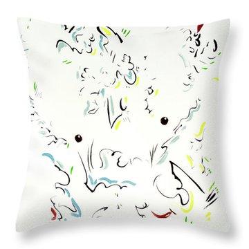 The Kindly Minotaur Throw Pillow