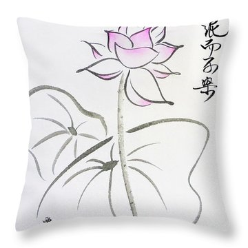 The Lotus Rises Out Of Muddy Waters Untainted Throw Pillow