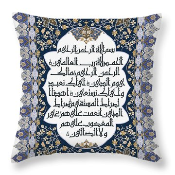 Throw Pillow featuring the painting The Opening 610 3 by Mawra Tahreem