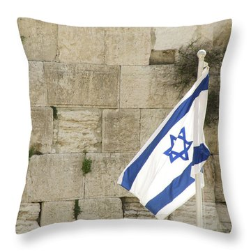 The Wailing Wall And The Flag Throw Pillow by Yoel Koskas