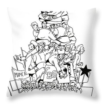 The Workers' Paradise Throw Pillow