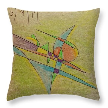 Thought Pad Series Back Paper Throw Pillow