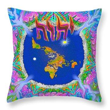 Y H W H Creation Mandala Flat Earth Throw Pillow