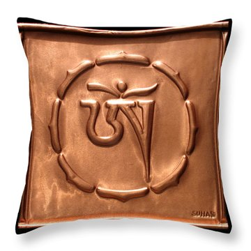 Tibetan Om Throw Pillow
