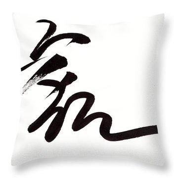 Tiger Calligraphy Throw Pillow