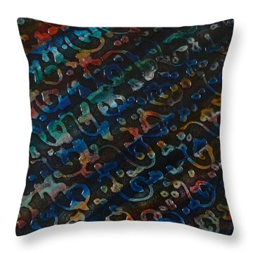 Touch Me Throw Pillow