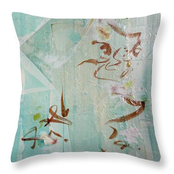 Tropical Sea  Remembering Thailand  Throw Pillow