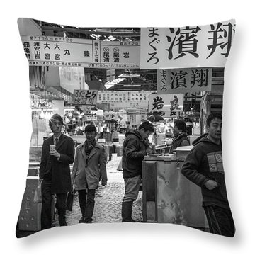 Tsukiji Shijo, Tokyo Fish Market, Japan 2 Throw Pillow
