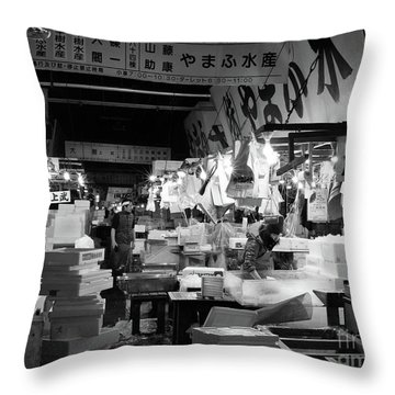 Tsukiji Shijo, Tokyo Fish Market, Japan 3 Throw Pillow