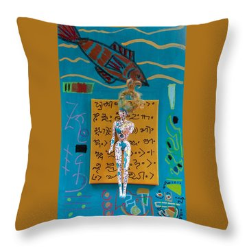 Throw Pillow featuring the painting Turmeric Herbal Tincture by Clarity Artists