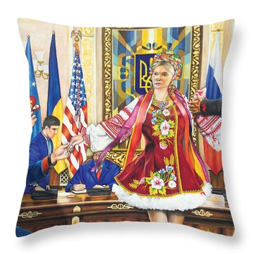 Ukraine The Unfortunate Bride Throw Pillow