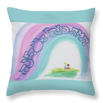 Under The Wings Of The Shechina Throw Pillow