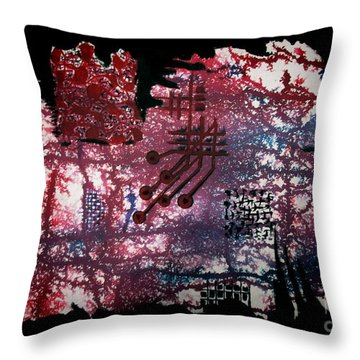 Untitled-105 Throw Pillow