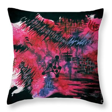 Untitled-110 Throw Pillow