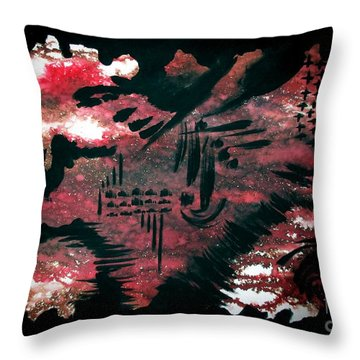 Untitled-113 Throw Pillow