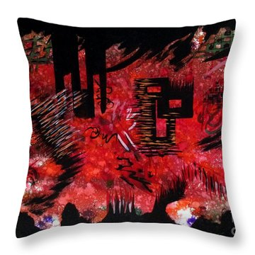 Untitled-90 Throw Pillow