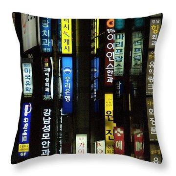 Urban City Light - Seoul Messages  Throw Pillow