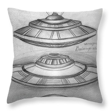 Decorative Pillow Shapes And Sizes : Variety Of Ufo Shapes And Sizes. Part 7 Drawing by Sofia Metal Queen