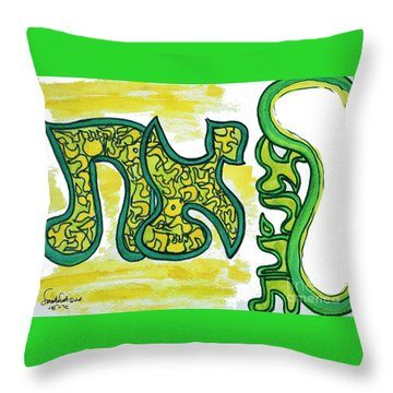 Veahavta You Shall Love... Throw Pillow