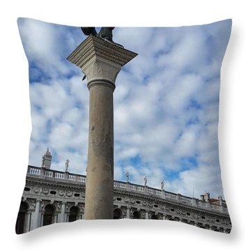 Venice Sky Throw Pillow