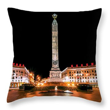 victory Square Throw Pillow