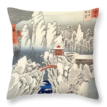 View Of Mount Haruna In The Snow Throw Pillow