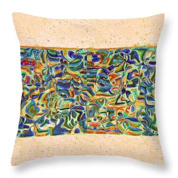 Walkway Abstract Throw Pillow