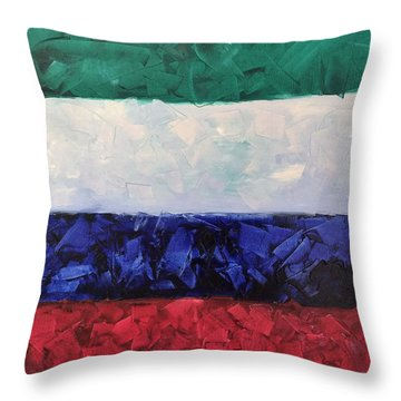 Walls Of The New Jerusalem Throw Pillow