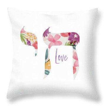 Watercolor Floral Chai Love- Art By Linda Woods Throw Pillow