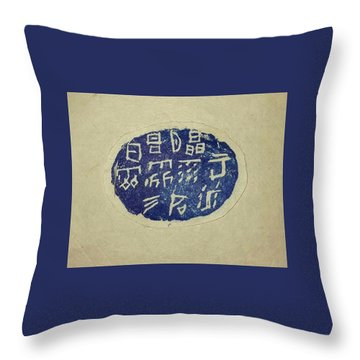 Weather Chop Throw Pillow by Debbi Saccomanno Chan