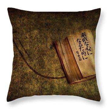 Words Of Wisdom Throw Pillow